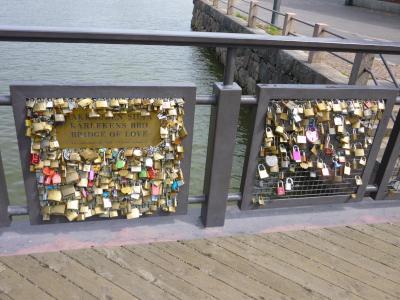 愛の橋・BRIDGE OF LOVE