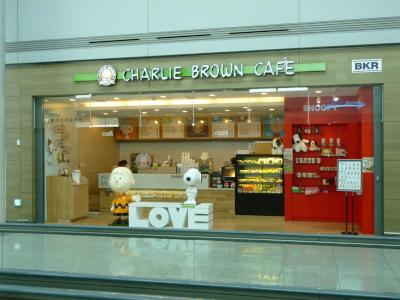 Charlie Brown Café, Incheon Airport transit zone