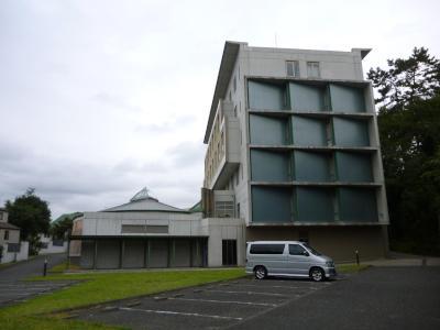 University of Tokyo Graduate School of Mathematical Sciences (conference venue)