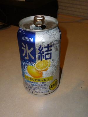 Chu-Hi Sicilian Lemon