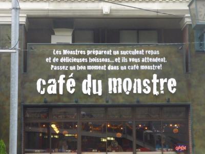 café du monstre
