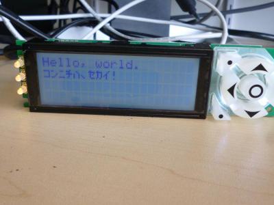 LK204-7T-1U USB-LCD module