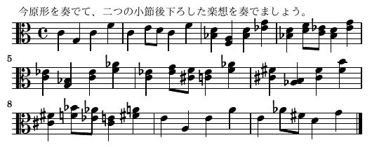 [複雑な音楽]