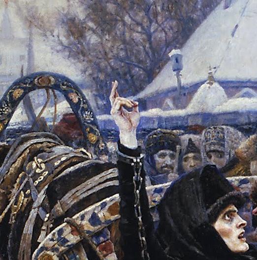 Detail of Morozova's hand gesture